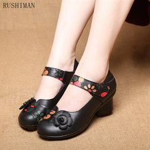 RUSHIMAN Dance Shoes Spring Autumn Handmade Genuine Leather Casual Woman Flexible  Loafer Flats Size 35-41