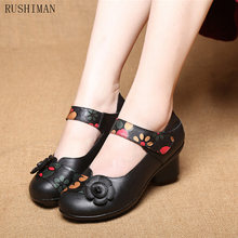RUSHIMAN Dance Shoes Spring Autumn Handmade Genuine Leather Casual Shoes Woman Flexible Loafer Flats Size 35-41(China)