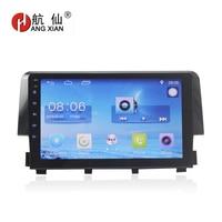 Free Shipping 9 Quad core Android 7.0.1 Car DVD video Player For Honda Civic 2016 car GPS Navigation bluetooth,Radio,wifi