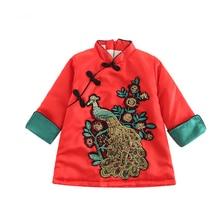 2019 Qipao bebé chica vestido de invierno espesar niños vestidos para niñas  de pavo real de 21a497a394b