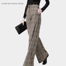 바지 여성 높은 허리 와이드 레그 바지 플러스 크기 양모 숙녀 바지 2018 Streetwear 두꺼운 겨울 Pantalon 여성 격자 무늬 바지