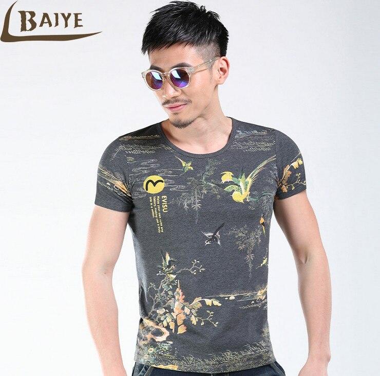TBAIYE 2019 Rahat Lüks Pamuk Erkekler T-Shirt Marka Ince Kısa Kollu - Erkek Giyim - Fotoğraf 1