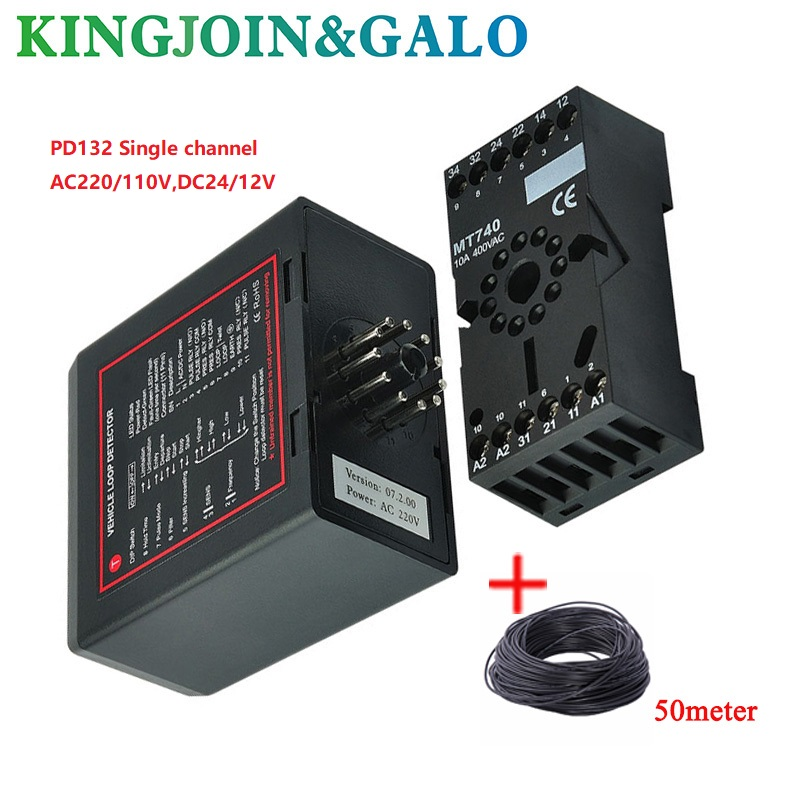 50m Cable Single Channel Inductive Vehicle Loop Detector For Mightymule  Gate Barrier Operators