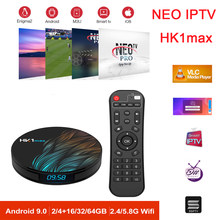 Wifi Smart TV Box 4K HD Europe IPTV France UK allemand arabe néerlandais suède français pologne abonnement HK1 MAX Mini Google Player(China)