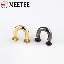 Metal Bag Buckles Fashion U Rings Arch Bridge With Screw Connector Hanger For Bags Belts Strap DIY Leather Crafts