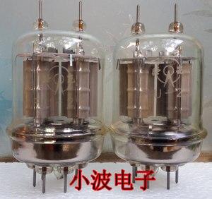 Image 1 - Beiguang Beijing Fu29 אלקטרונים צינור J צבאי כיתת כיתת קול רחב ועבה