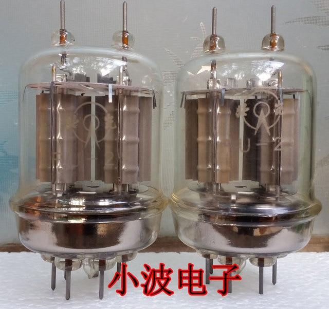 Beiguang Beijing Fu29 אלקטרונים צינור J צבאי כיתת כיתת קול רחב ועבה