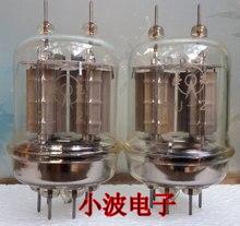 Beiguang Pechino Fu29 Tubo Elettronico J Military Class Classe Suono di Larghezza e Spessore