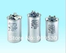 Холодильные конденсаторы 60 мкФ 450 В бесплатная доставка