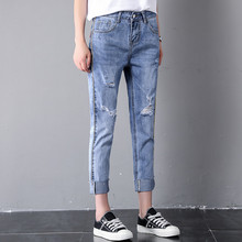 JUJULAND Blue Bleach Wash Distressed Rock Denim Jeans Women Casual High Waist Button Fly Ripped Pants Straight Jeans 8235
