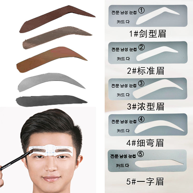5pcs Professional Eyebrow Stencils For Man 5 Types Eyebrow Template