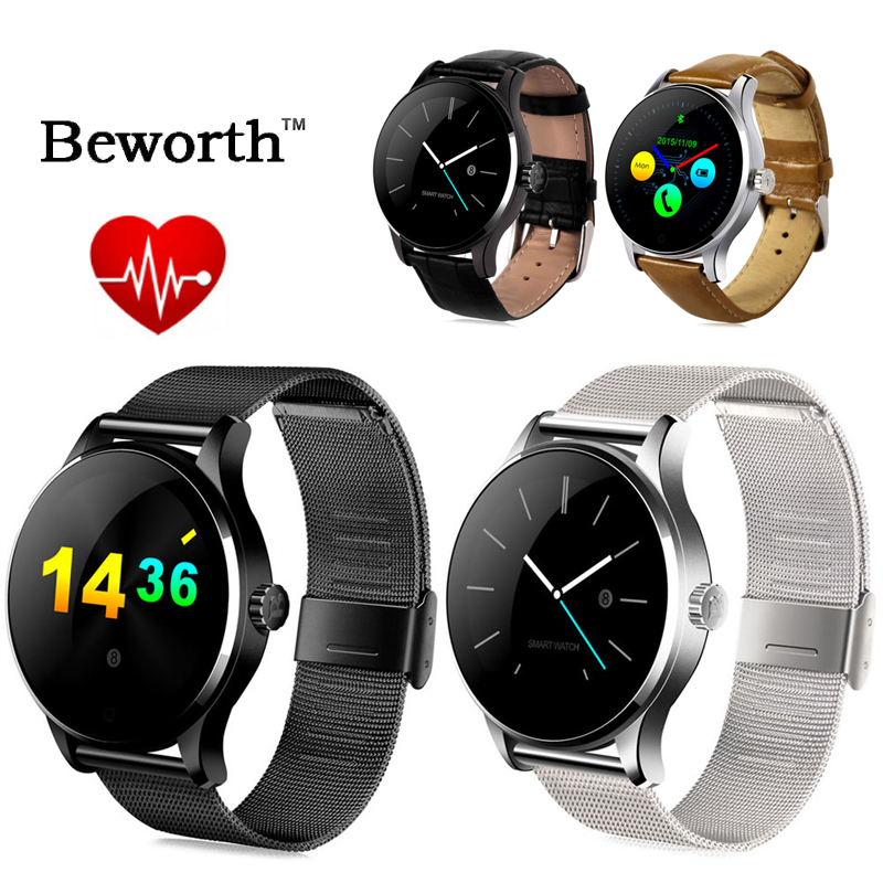 Bluetooth Smart Watch Metal Smartwatch Round Clock Fitness Tracker Heart Rate Monitor for iPhone iOS Android K88H PK KW18 No. G3 zaoyiexport bluetooth f69 smart watch ip68 fitness tracker heart rate monitor smartwatch for iphone xiaomi android pk gt08 dz09