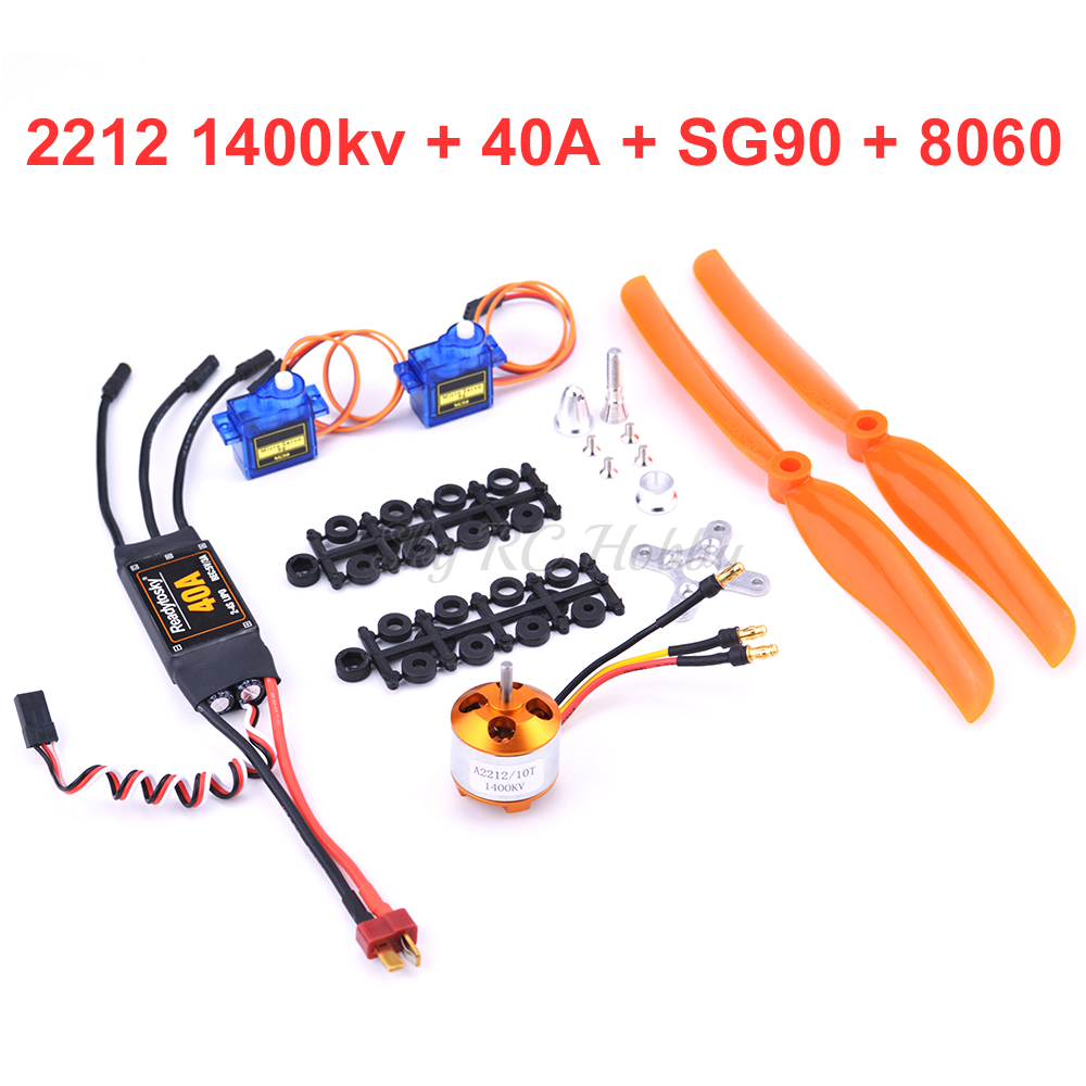 A2212 2212 1400kv 2200kv Brushless Motor 40A ESC SG90 9G Micro Servo <font><b>6035</b></font> / 8060 <font><b>Propeller</b></font> for RC Fixed Wing Plane Helicopter image