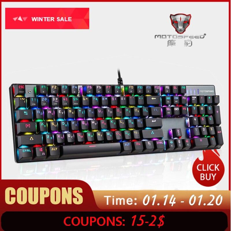 Original Motospeed CK104 RGB Gaming Mechanische Tastatur Russische Englisch Rot Blau Schalter Backlit Tastatur Anti-Geisterbilder für Gamer