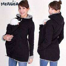 Menoea Maternity Coats Hot Sale Winter Jacket for Pregnant Women Outerwear Long Sleeve Bring Children Outfits Clothing Jackets menoea baby outerwear