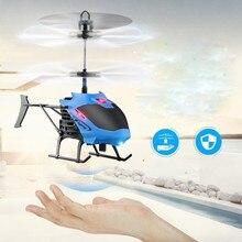 Радиоуправляемый Мини Инфракрасный индукционный вертолет Миньон Дрон Радиоуправляемый вертолет батарея 3,7 в Летающий мигающий светильник летательный аппарат детские игрушки Jly3