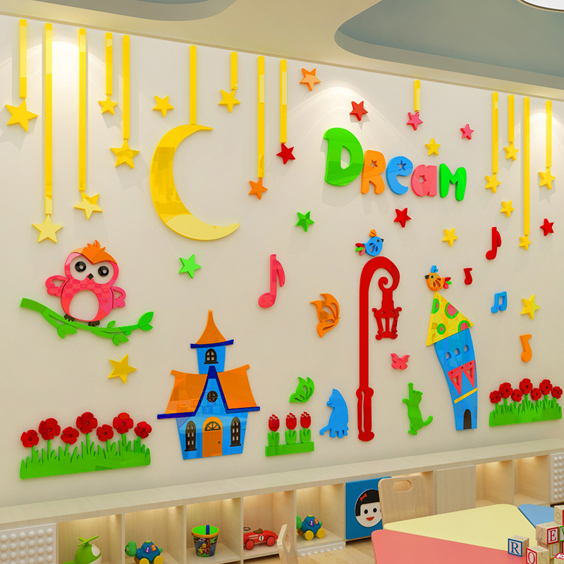 Creative INS Dream home DIY children's room bedroom living room TV background wall decoration 3D acrylic wall sticker