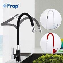 Frap New white black flexible Kitchen sink faucet brass 360 degree rotation torneira cozinha water tap mixer kitchen goods F4042