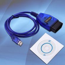 USB Cable KKL VAG-COM 409.1 OBD2 II OBD Diagnostic Scanner V