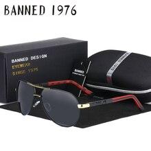 2017 top quality anti glare HD Polarized Men's new aviation Sunglasses metal classic sun glasses