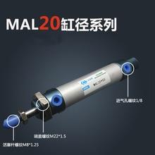 Free shipping barrel 20mm Bore 175mm Stroke MAL20*175 Aluminum alloy mini cylinder Pneumatic Air Cylinder MAL20-175 цена 2017