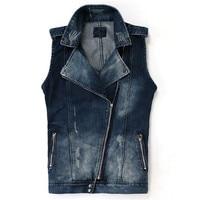 2017 Mens Denim Vest With Zipper Sleeveless Jean Jacket Men Slim Cowboy Vest Motorcycle Stylish Waistcoat