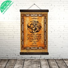 Arabic Alligraphy Art Modern Wall Print Pop Picture And Poster Hanging Scroll Canvas Painting Frame Home Decor