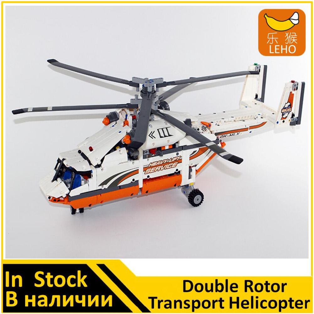 Building Blocks 20002 Compatible with Technology Double Rotor Transport Helicopter 42052 Educational Toys For Children new lepin 20002 technology series mechanical group high load helicopter blocks compatible with 42052 boy assembling toys