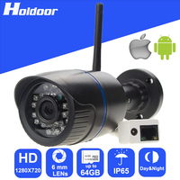 Security Camera With 1 0Megapixel CMOS 6mm HD Lens Resolution 720P Waterproof Outdoor IR CUT Day