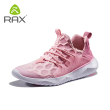 купить RAX Women Running Shoes Outdoor Sports Sneakers for Woman Light Gym Running Shoes Breathable Female Jogging Yoga Shoes Girl дешево