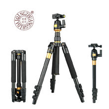 Pro Q555 SLR camera tripod portable and lightweight travel photography monopod Q-555 head Variable Alpenstock FREE SHIPPING