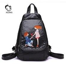 Kujing модный бренд рюкзак высокое качество вышитые женщина рюкзак горячая пара рюкзак дешевые черные женские Повседневное рюкзак