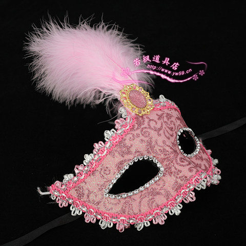 Plant pink halloween masquerade masks cloth colored drawing feather mask