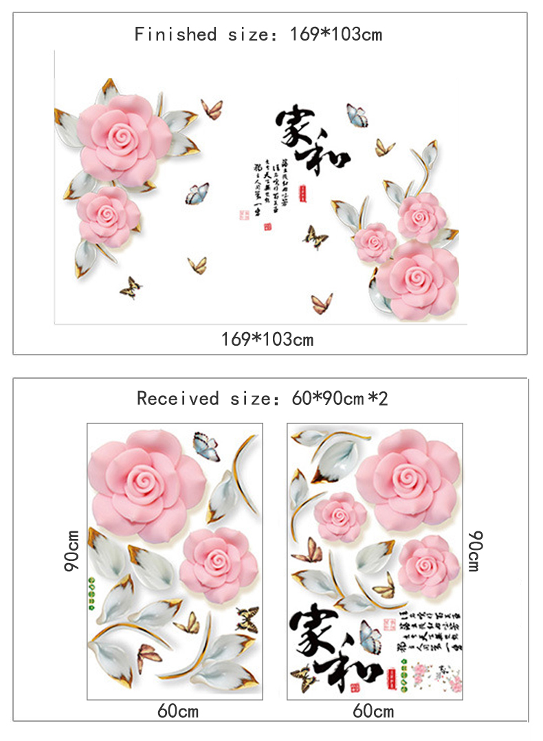 Romantic Flower Wall Sticker Decorative Flower Stickers