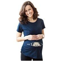 Allaitement беременности смешно top майка материнства футболка футболки беременных хлопок мультфильм