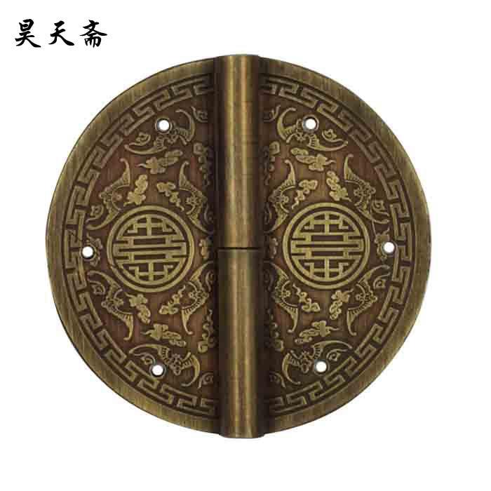 [Haotian vegetarian] Chinese Ming and Qing antique copper accessories copper hinge door hinge Xiyingmen Fuk Full