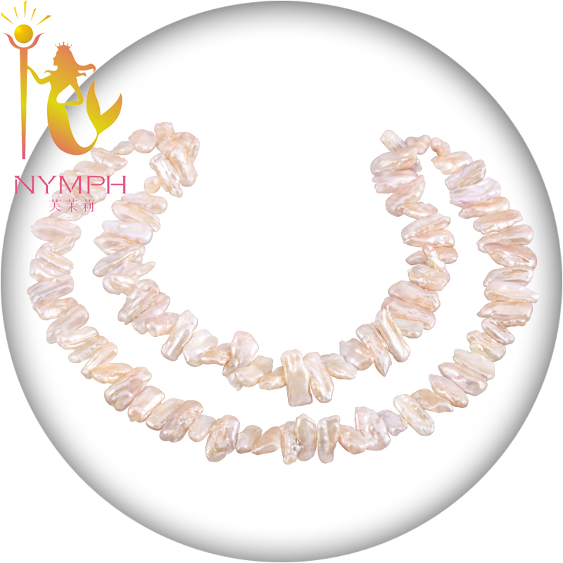 [NYMPH]Pearl Necklace Fine Pearl Jewelry pearl necklace women baroque pearl necklace X05