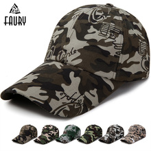 3 Pcs/lot Tactical Camouflage Cap Adjustable Military Hat for Men Women Fashion Sun Hat Baseball Caps Paintball Combat Army Hats fashion alloy buttons embellished military hat for men