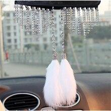 LEDTENGJIE автомобильный орнамент из лисьего меха высокого качества Алмазный автомобильный кулон зеркало заднего вида кулон автомобильный Стайлинг интерьерные аксессуары