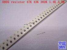 0805 F SMD resistor 1/8W 47K 43K 360K 1.4K 3.9K ohm 1% 2012 Chip resistor 500PCS/LOT