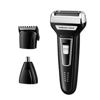 3 in 1 USB Rechargeable & Battery Electric Shaver Nose Hair Trimmer and Barber Clipper Men's Grooming Set