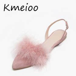 Kmeioo/Женская обувь; босоножки с пушистым мехом; модельные туфли с острым носком на плоской подошве без застежки; Женские однотонные тонкие