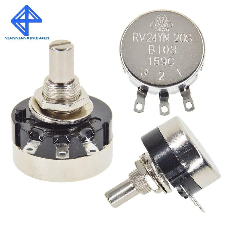 Nueva perilla de potenciómetro, Codificador rotativo, potenciómetro, envío gratis, RV24YN20S B102 1K, potenciómetro de ohmios