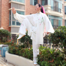 Customize Chinese Tai chi clothing kungfu uniform Martial arts clothes dragon embroidery for men women children kids boy girl