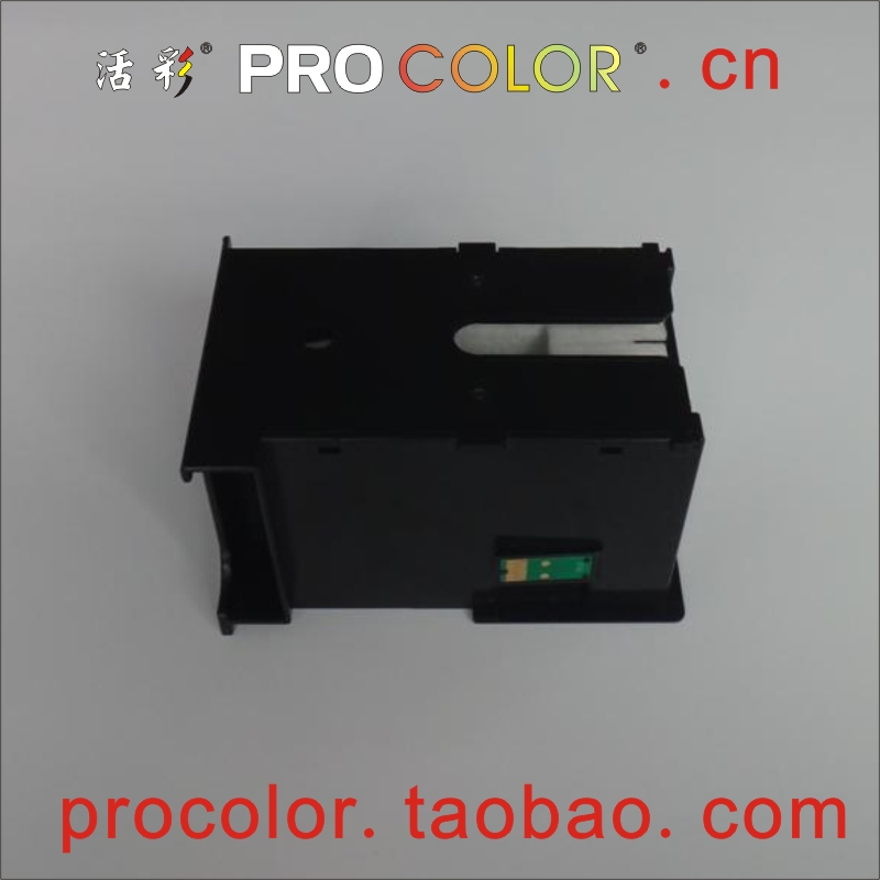 T6711 full compatible with T6710 Waste Ink Maintenance Tank Box with one time Chip For Epson WF-7620DWF WF7610 WP-4020 4010 4090