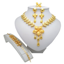 Kingdom Ma Wholesale Fashion Gold Color Nigerian Wedding Bridal African Necklace Bracelet Earrings Rings Sets Jewelry Set