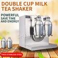 1 PC LJY120-2 Automatische Milch Tee Shaker Maschine Edelstahl Doppel Kopf Milch Tee Schaukel Schütteln Maschine Shaker Tasse Maschine 220 V
