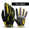 Yellow Gel