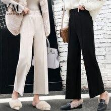 YuooMuoo НОВЫЕ шикарные шерстяные женские брюки осень зима прямые широкие брюки с эластичной талией размера плюс повседневные брюки с высокой талией