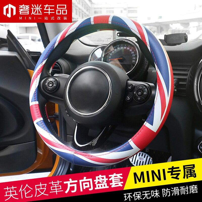 1 шт. диаметр 38 см Флаг Великобритании стиль крышка рулевого колеса автомобиля авто аксессуары автомобиль Стайлинг для BMW MINI cooper clubman